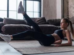 Accueil activité physique