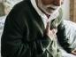 Rubrique infarctus du myocarde